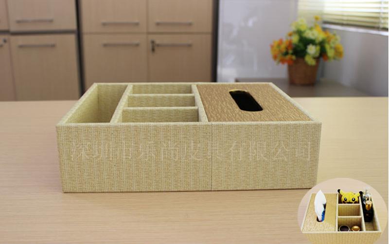 LS1093收纳盒