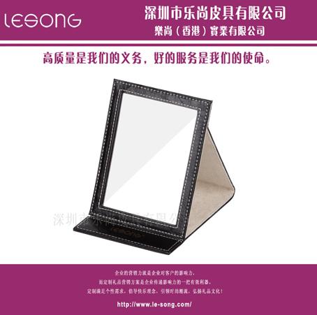 LS1151折叠镜