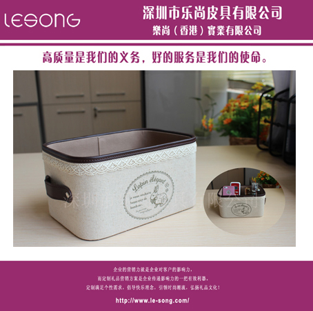 LS1079桌面收纳盒