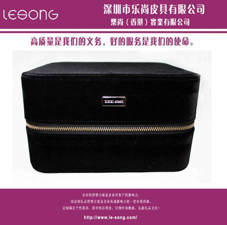 LS1070 眼镜盒