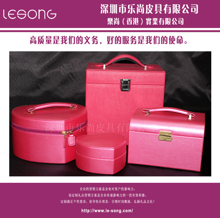 LS1022珠宝首饰盒