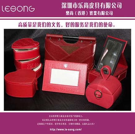 LS1001珠宝首饰盒