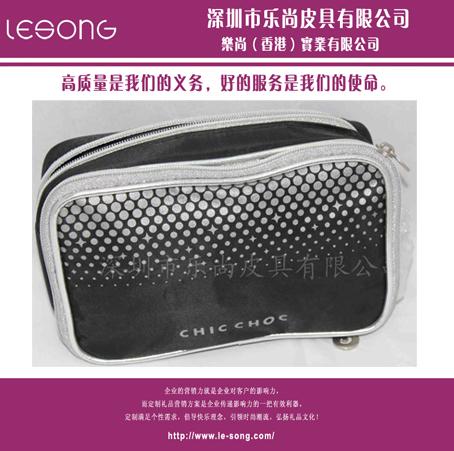 LS1170高级化装包
