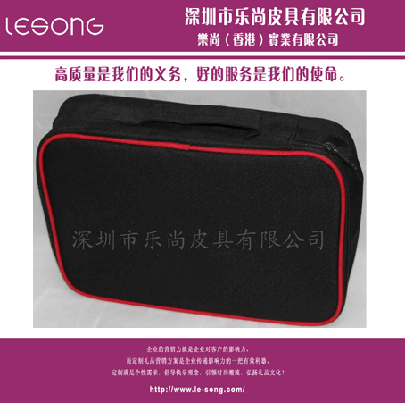 LS1171高级化装包