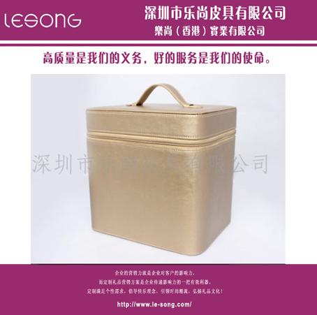LS1111化装包