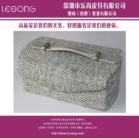 LS1113方形灰色化装盒