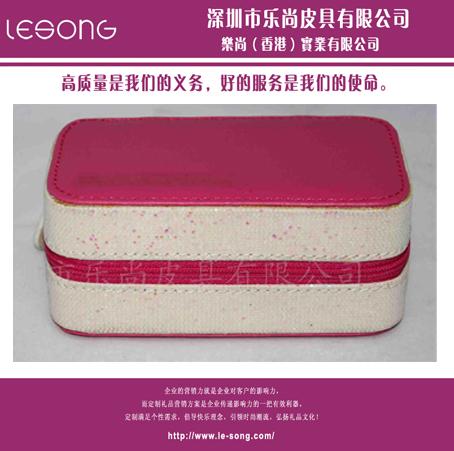 LS1154高级化装盒