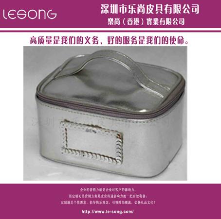 LS1156高级化装盒