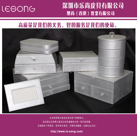 LS1024高级珠宝首饰盒