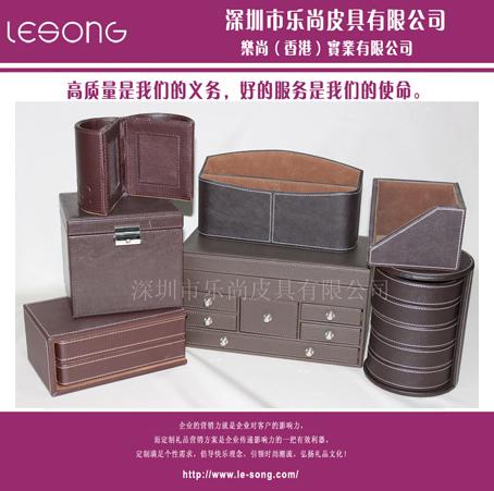 LS1026高级珠宝首饰盒