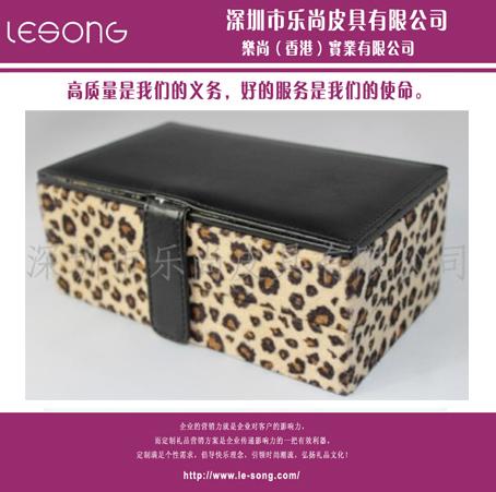 LS1102豹纹首饰盒