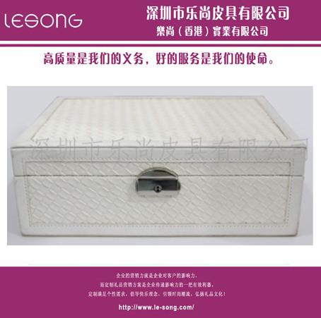 LS1108红色首饰盒