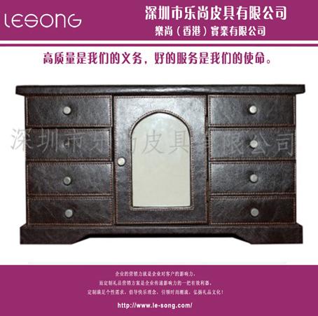 LS1110棕色首饰盒