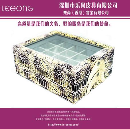 LS1118高级珠宝首饰盒