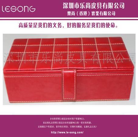 LS1117白色方形珠宝盒