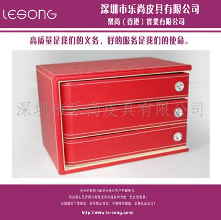 LS1124白色珠宝盒