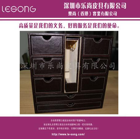LS1077高级珠宝首饰盒