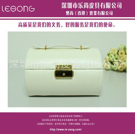 LS1126高级珠宝首饰盒