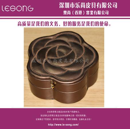 LS1258高级珠宝首饰盒