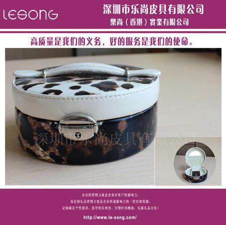 LS1083高级珠宝首饰盒
