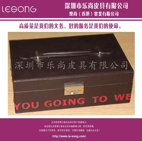 LS1202腕表盒
