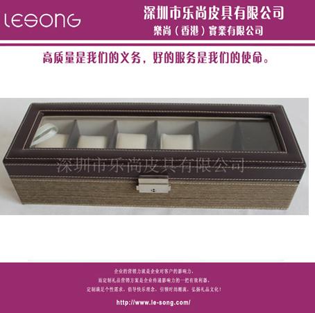 LS1313腕表盒