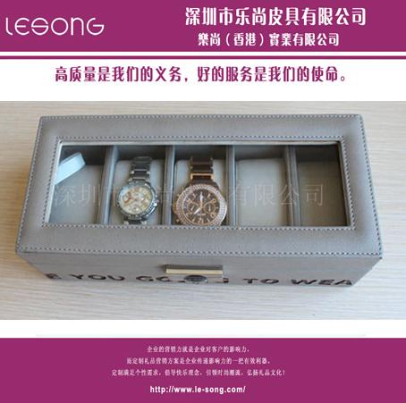 LS1075高级腕表盒
