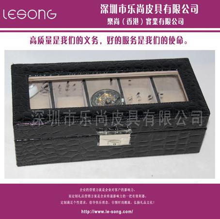 LS1051腕表盒