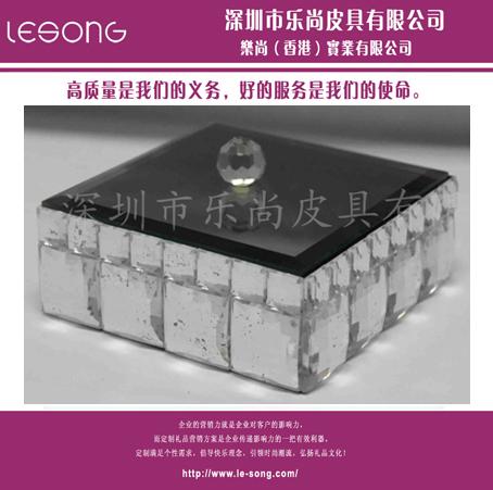 LS1334高级珠宝首饰盒