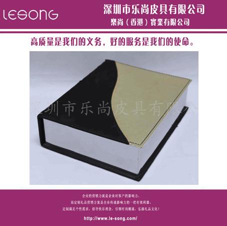 LS1335高级珠宝首饰盒