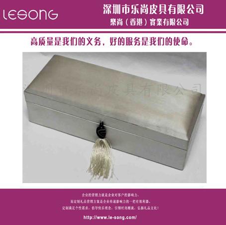 LS1346高级珠宝首饰盒