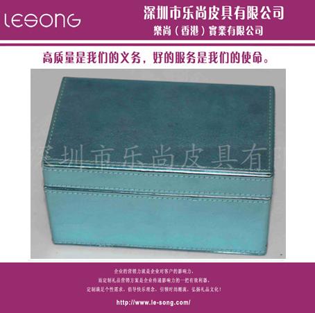 LS1347高级珠宝首饰盒
