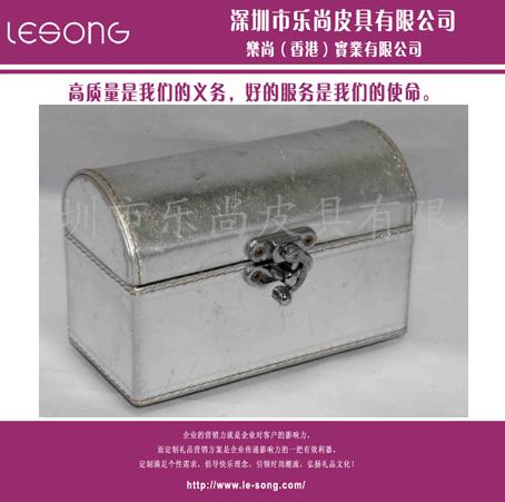 LS1349高级珠宝首饰盒