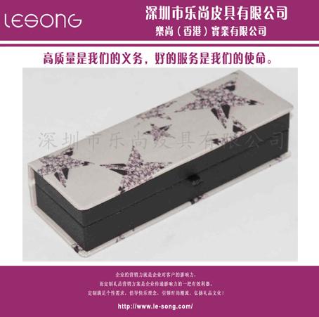 LS1359高级珠宝首饰盒