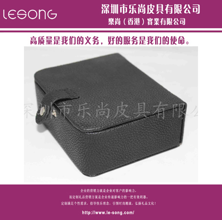 LS1360高级珠宝首饰盒