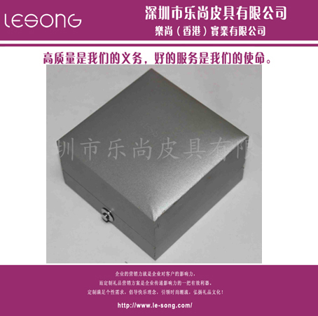 LS1364高级珠宝首饰盒