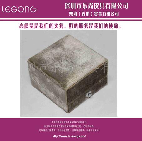 LS1365高级珠宝首饰盒