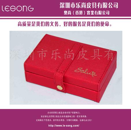 LS1366高级珠宝首饰盒