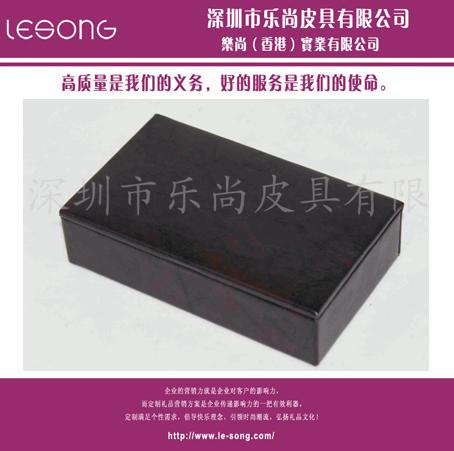LS1367高级珠宝首饰盒