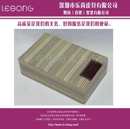 LS1371高级珠宝首饰盒