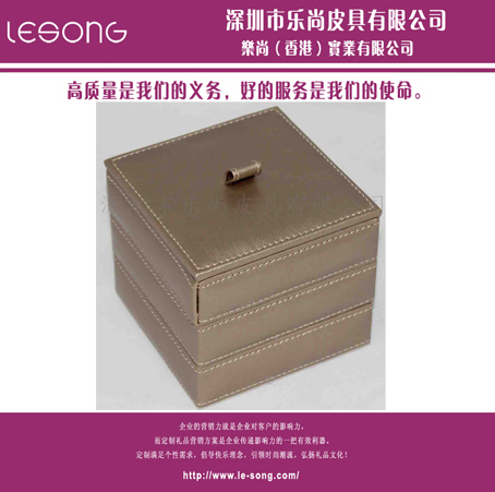 LS1374高级珠宝首饰盒