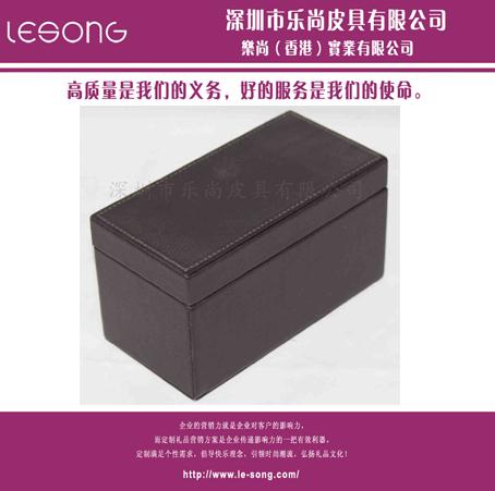 LS1378高级珠宝首饰盒