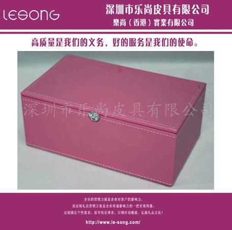 LS1376高级珠宝首饰盒