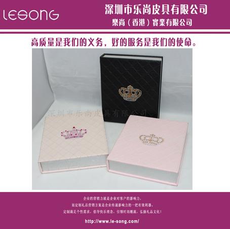 LS1380高级珠宝首饰盒
