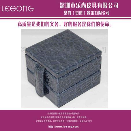LS1382高级珠宝首饰盒