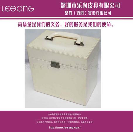 LS1384高级珠宝首饰盒