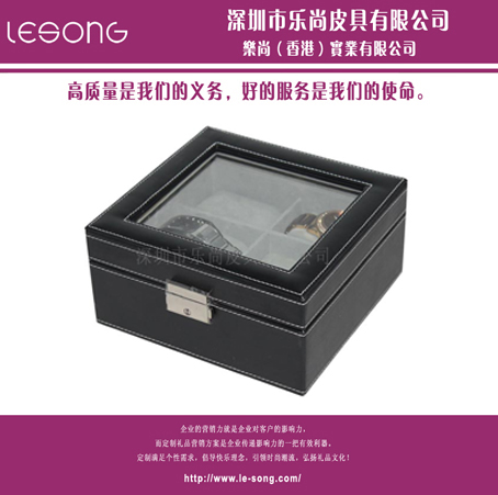 LS1409玄色腕表盒