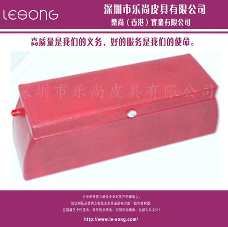 LS1420梯形首饰盒