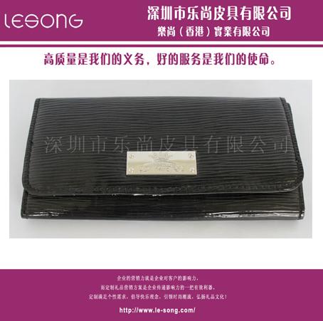 LS1428高级钱包