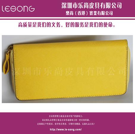 LS1426高级钱包